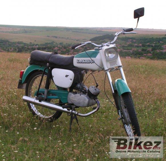 Balkan MK50
