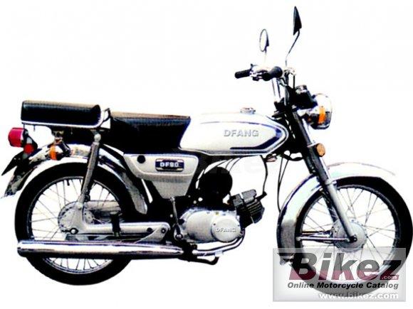 DF Motor DF90