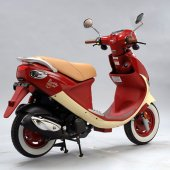 2008 Genuine Scooter Pamplona 150 photo