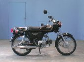 2002 Honda CD 50 Benly photo