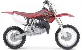 2004 Honda CR 85 R photo