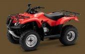 2011 Honda FourTrax Recon