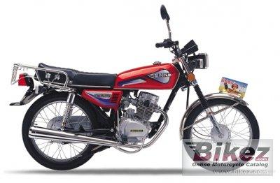 2008 Senke SK125