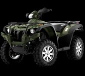 2011 Tomberlin SDX-600 IRS ATV photo