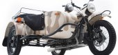 2011 Ural Gear Up 750