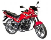 2011 Vibgyor Hunter 125 photo