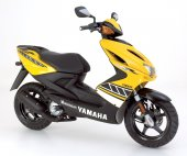 2007 Yamaha Aerox R Special Version photo