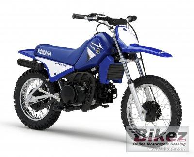 2008 Yamaha PW80